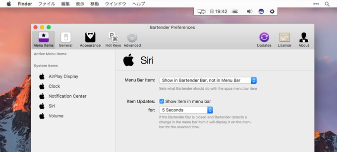 bartender-support-macos-sierra-on-siri