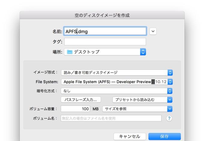 DropDMG-support-APFS-format