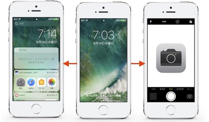 lock-screen-ios-10-new