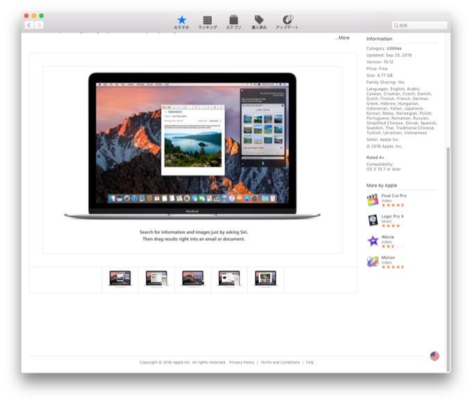 mac-app-store-sierra-pages