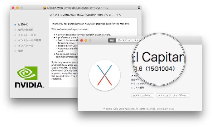 OS-X-10116-build-15G1004-and-Nvidia