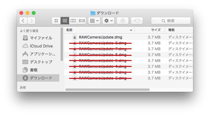 safari-10-delete-duplicate-downloads