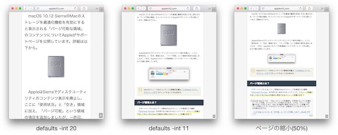 safari-10-font-size-defaults