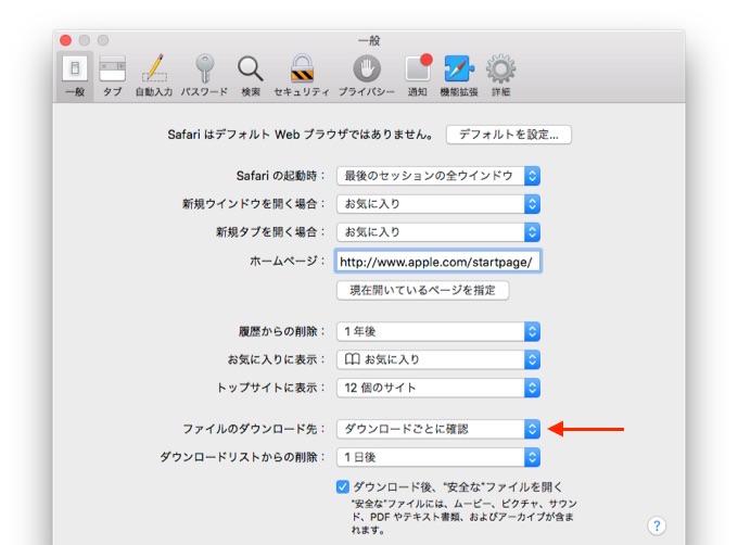 safari-v10-preferences-download-option