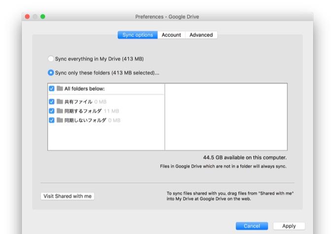 synec-option-google-drive