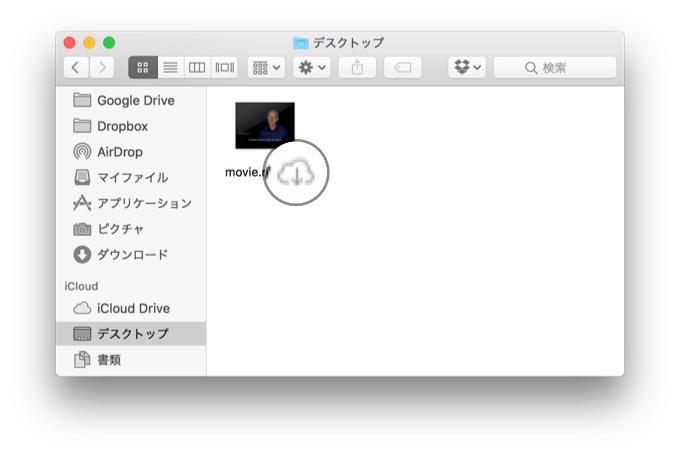 icloud-drive-store-cloud-desktop-on-sierra