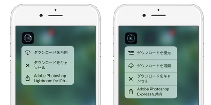 ios-10-app-dwonload-3d-touch-quick-actions