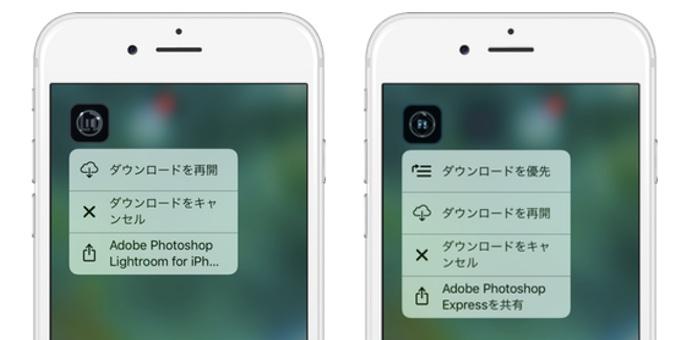 ios-10-app-dwonload-3d-touch-quick-actions
