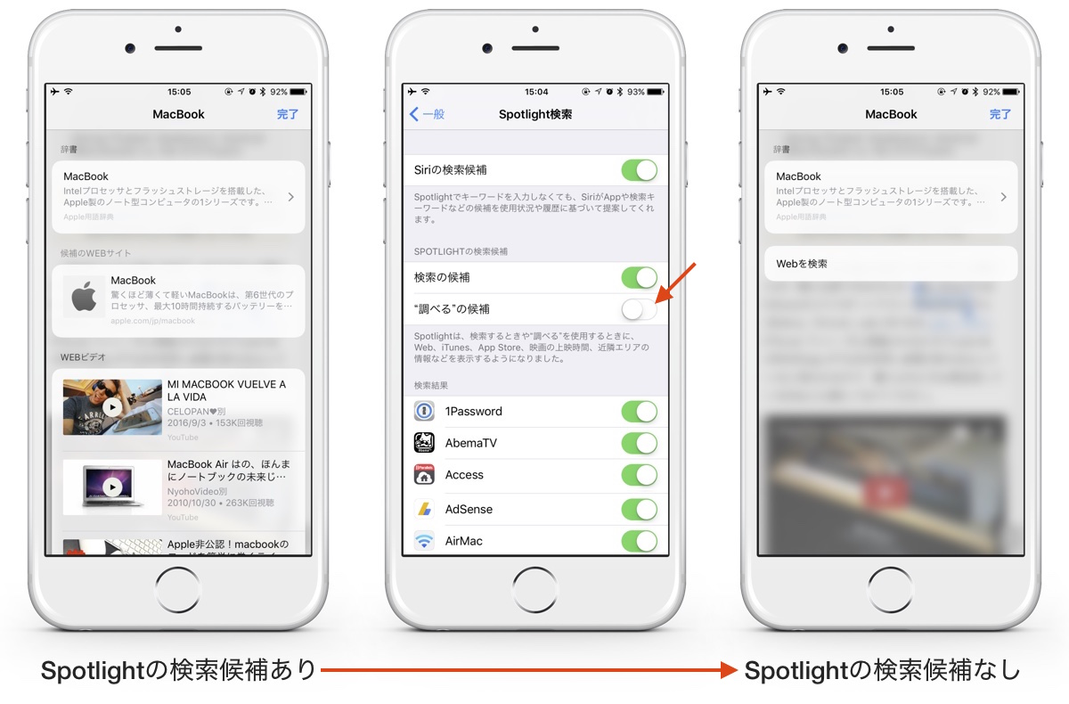 ios-10-lookup-stop-spotlight-v2