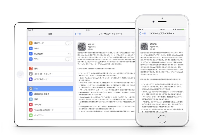 ios-10-release-notes