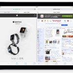 iOS 10を搭載したiPadではSafariのSplit View表示が可能に。