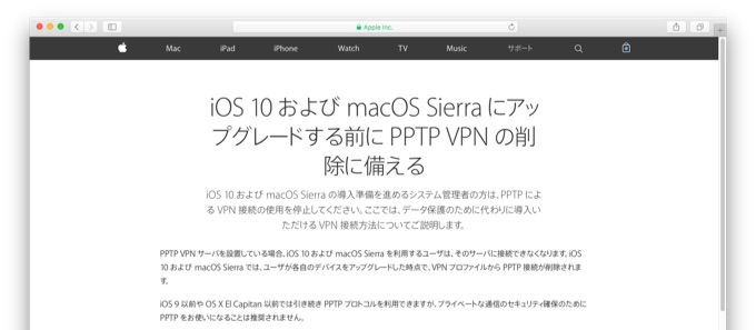 ios-10-and-macos-remove-sierra-pptp-vpn