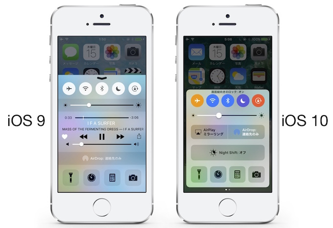 ios-9-and-10-control-center-1