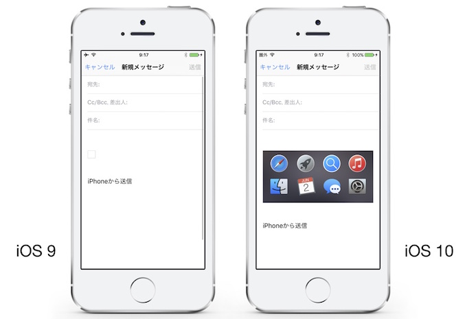 ios-9-and-10-psd-file