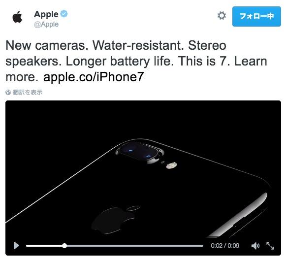 iphone-7-cameras