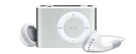 iPod-shuffle-2nd