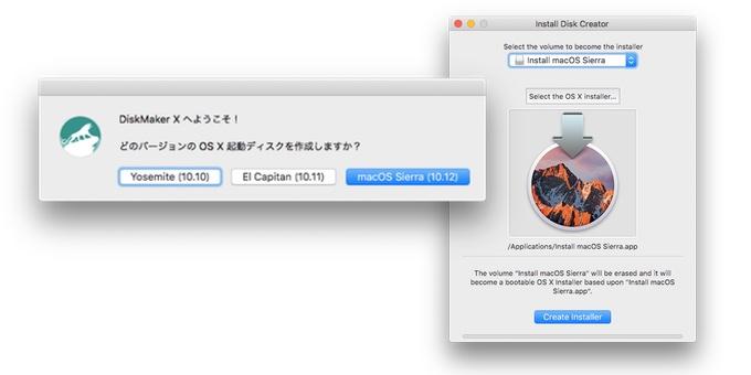 macos-10-12-sierra-install-disk-sw