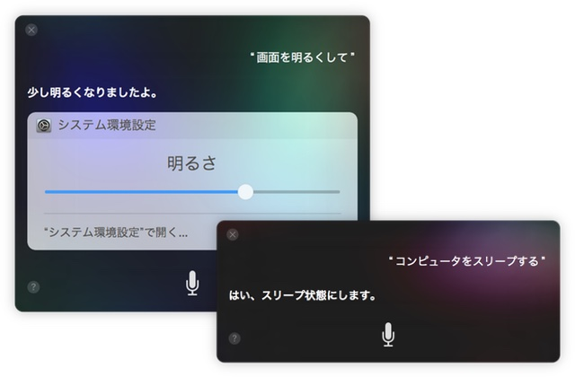 macos-10-12-sierra-siri-for-mac-features-3