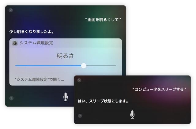 macos-10-12-sierra-siri-for-mac-features-3