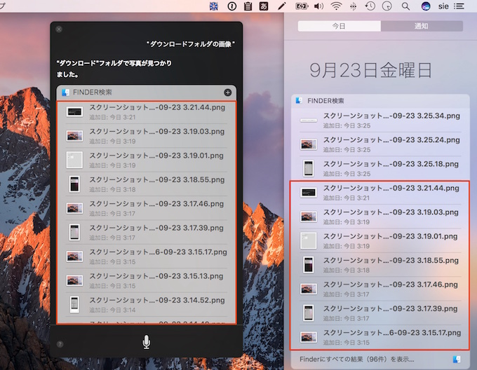 macos-10-12-sierra-siri-for-mac-features-5