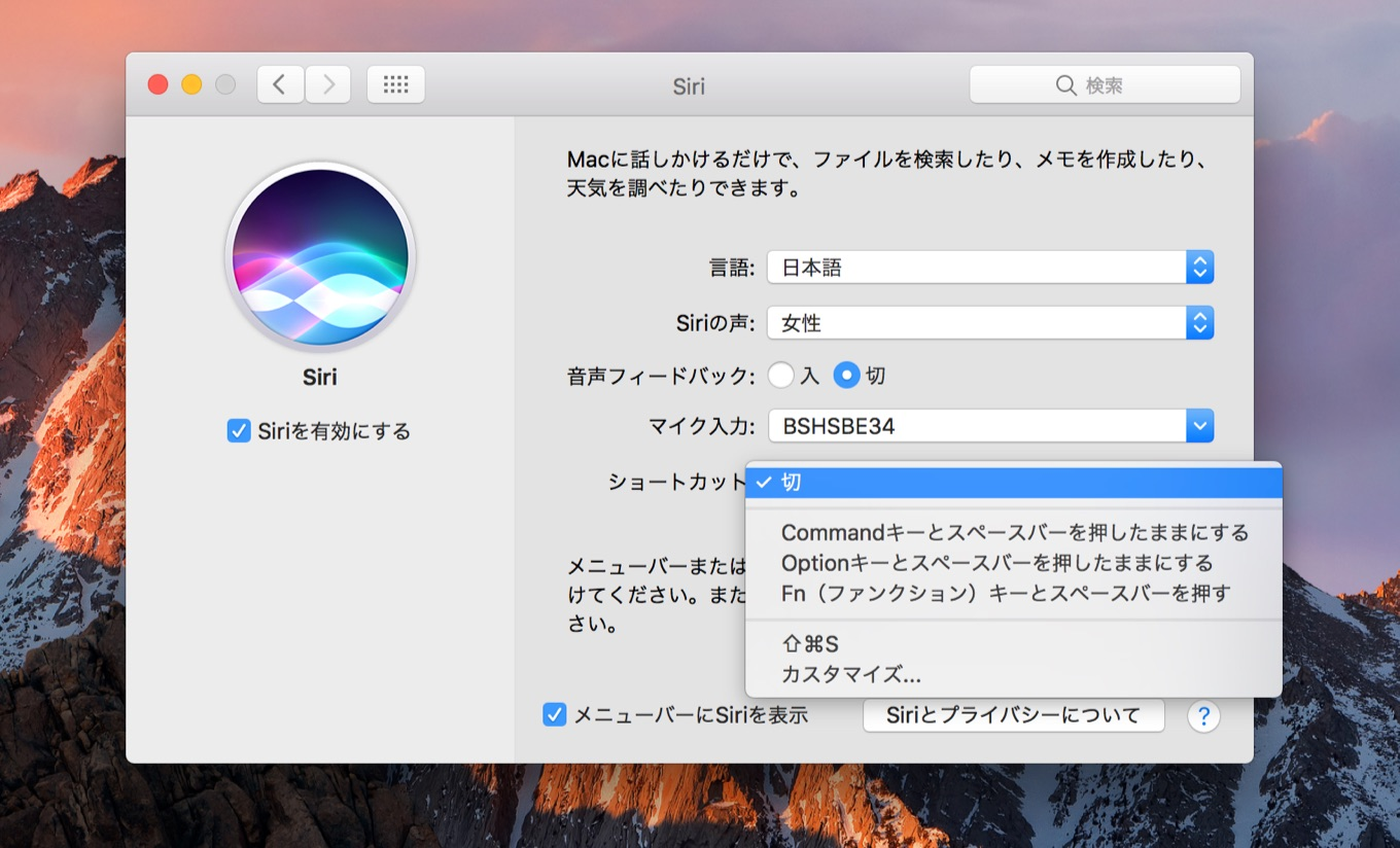 macos-10-12-sierra-siri-for-mac-features-6