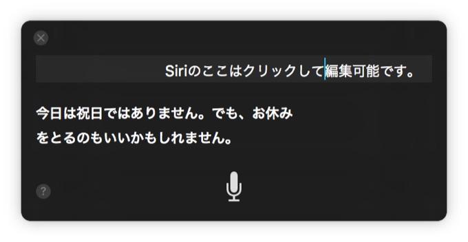 macos-10-12-sierra-siri-for-mac-features-7