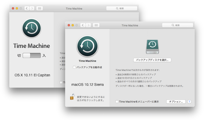 macos-10-12-sierra-time-machine-window