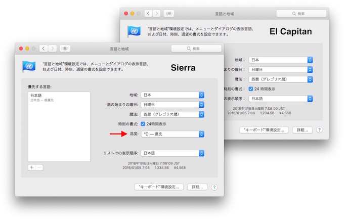 macos-sierra-temperature-system-preference