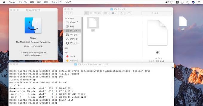 macos-sierra-dot-file-with-finder-git