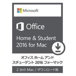 amazon-microsoft-office-for-mac-2016-logo-icon