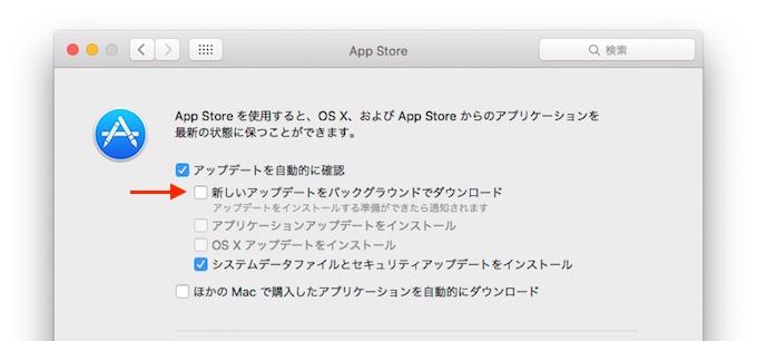 app-store-auto-update-download-to-sierra-2