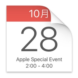 apple-hello-again-event-ics-logo-icon