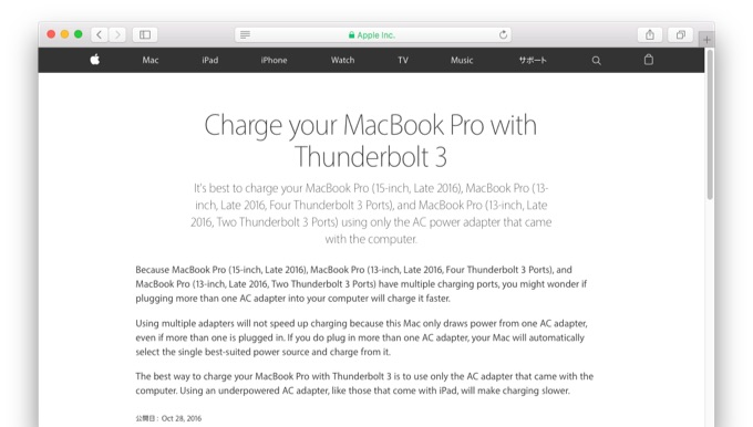 charge-your-macbook-pro-with-thunderbot-3
