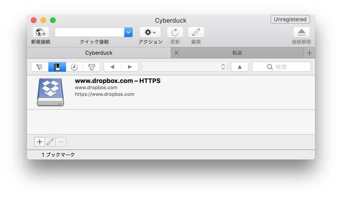 cyberduck-support-sierra-tab