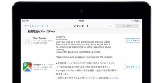 duet-display-support-apple-pencil