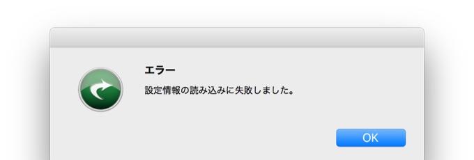 eset-cyber-security-v6-3-error