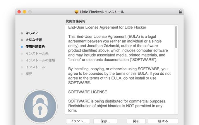 how-to-use-little_flocker-img-1