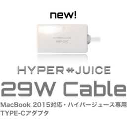 hyperjuice-29w-cable-logo-icon
