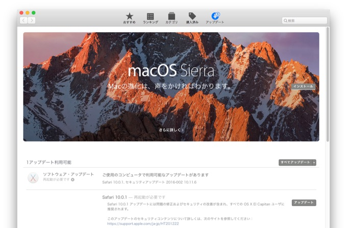 safari-10-0-1-el-capitan-update