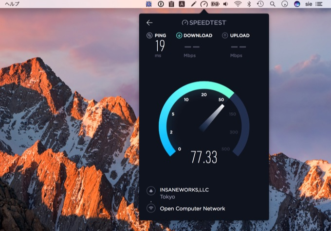 speedtest-for-mac-by-ookla