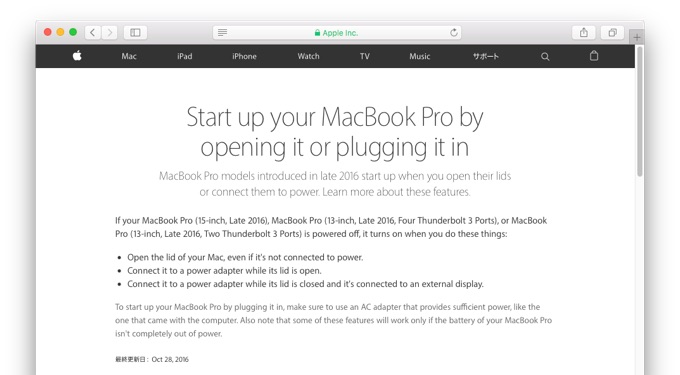 start-up-your-macbook-pro-by-opening-in