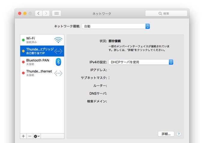 thunderbolt-3-network-bridge-system-mac