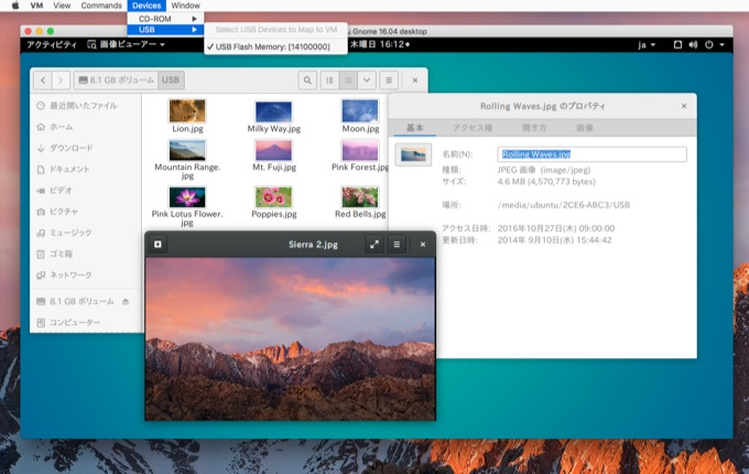 veertu-desktop-mnt-usb