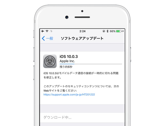 iphone-7-ios-10-0-1-update