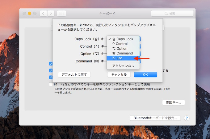 macos-10-12-1-sierra-keyboard-setting-img2