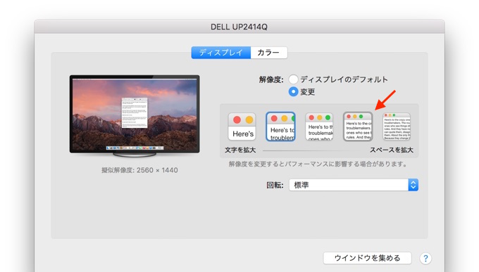 macos-sierra-4k-display-issue