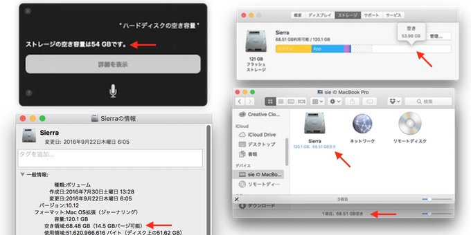 macos-sierra-storage-space-diff