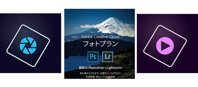 20161103-adobe-amazon-time-sale