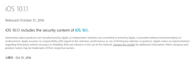 about-ios-10-1-1-update