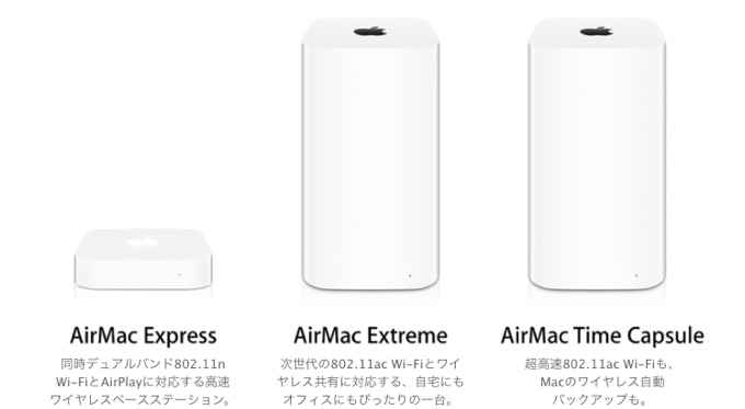 apple-airmac-family-hero